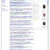 Google Search Settings won't stick in Safari or OmniWeb: turn off Instant!