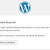 WordPress 4.2 Database Update Difficulties
