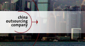 China Outsourcing Company, ChinaOutSourcing.dk